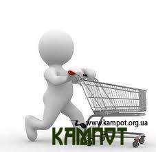 Рейтинг інтернет магазинів