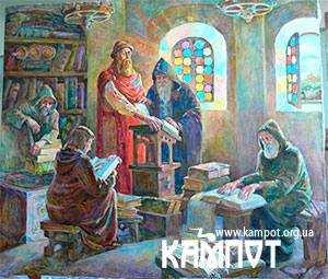 Бібліотека Ярослава Мудрого
