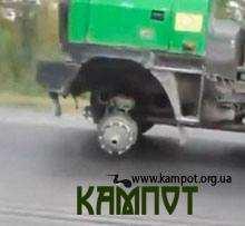 Як водять автомобілі на російських дорогах