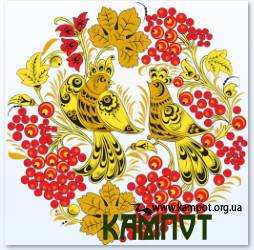 Український кліпарт