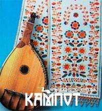 Cимволіка козацького рушника