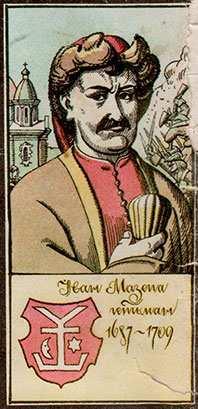 гетьман Іан Мазепа