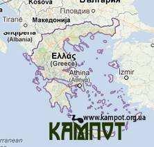 Відпочинок та екскурсії в Греції