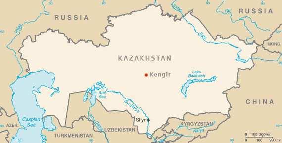 мапа Кенгіру