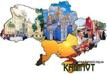 Вірші про Україну