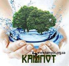 Генитично-чиста вода