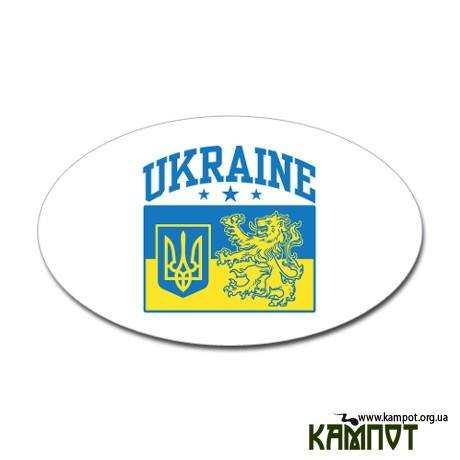 Стікери - Україна