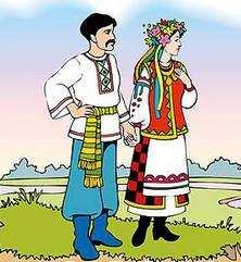 Люди в українських національних костюмах - кліпарт