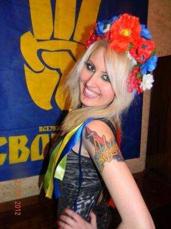 Красива українка патріотка