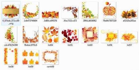 осінні листочки. кліпарт