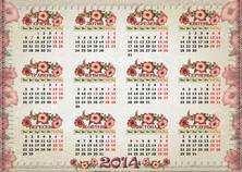 Календар 2014 з мальвами