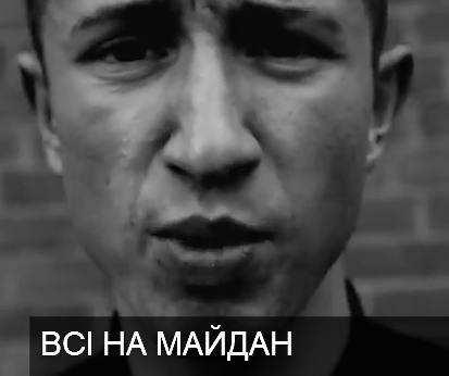 Гімн Євромайдану!
