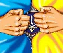 Якутович - зрадив Україну!
