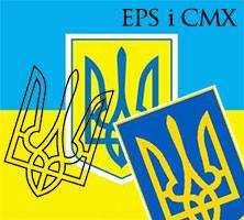 Український герб у векторі