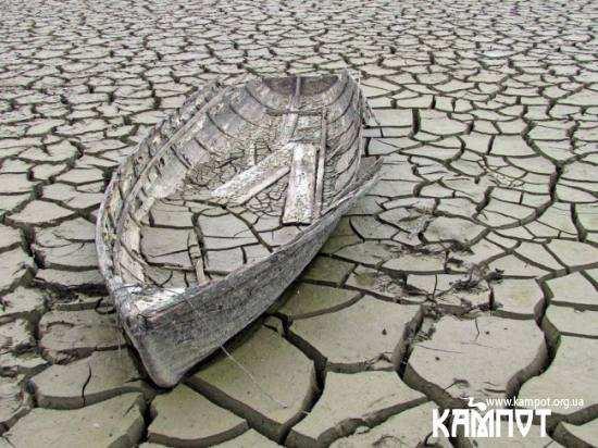 Старий човен