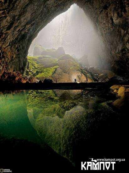 Печера Сон Доонг