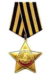 Орден Слави