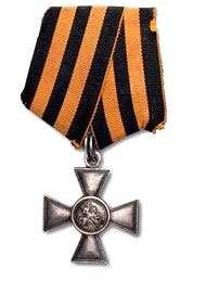 Орден св. Георгія