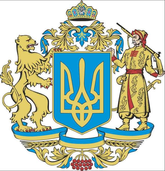 Великий герб України