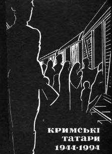 Кримські татари. Історія виселення