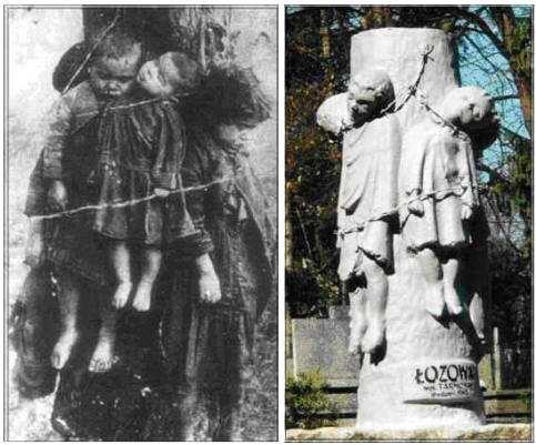 Памятник дітям вбитих бандерівцями
