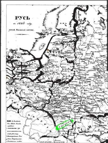 Історичний Атлас Росії