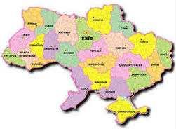 Cписок міст та районних центрів України