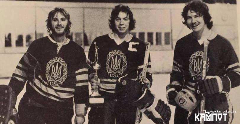 Козаки з Вінніпегу 1976 рік