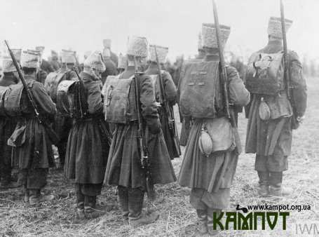 Фото синьожупанників 1918