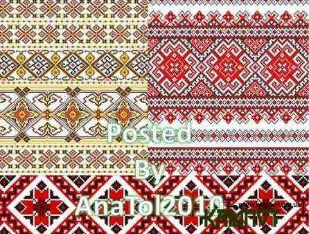 Мега збірка українських орнаментів