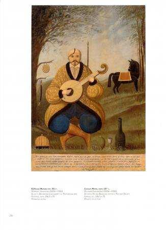 Мамай від Захарченка