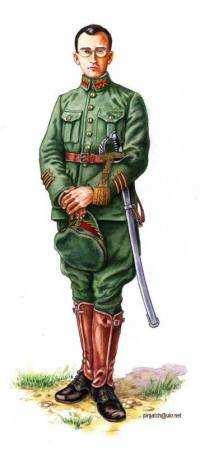 Сотник артилерії Української Галицької Армії, 1919 р.
