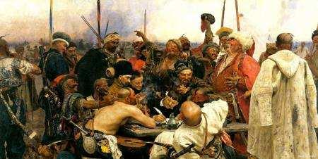 Козаки пишуть листа Турецькому султану