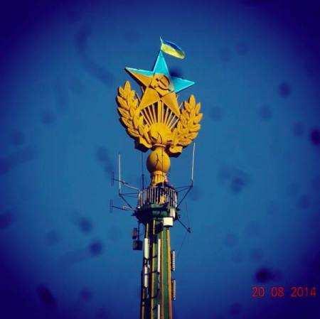 Український прапор в Москві