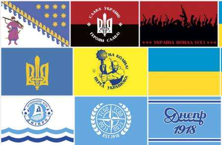 Друк прапорів України