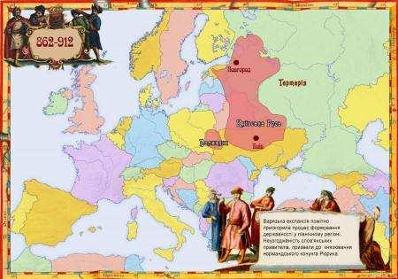 Зміни кордонів України