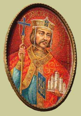 Володимир Великий, фреска