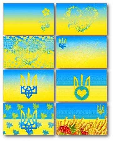 Прапори України