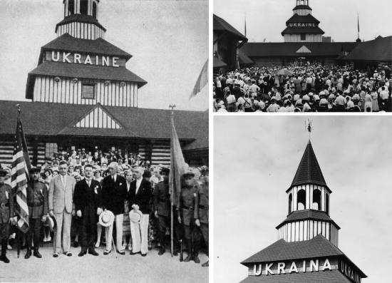 Відкриття українського павільйону на виставці
