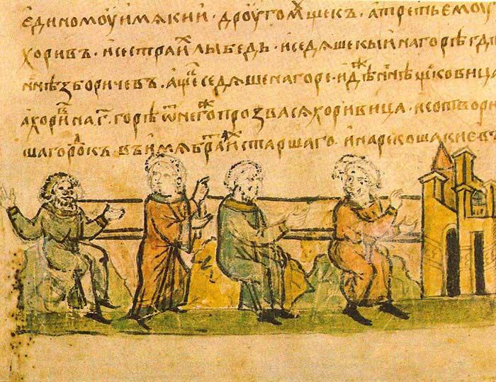 Кий, Щек, Хорив і Либідь (мініатюра Радзивіллівського літопису)