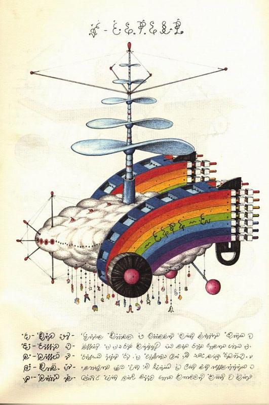 Кодекс Луїджі Серафіна