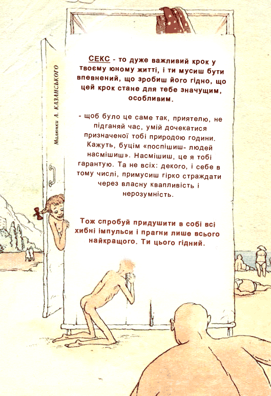 Секс - важливий крок