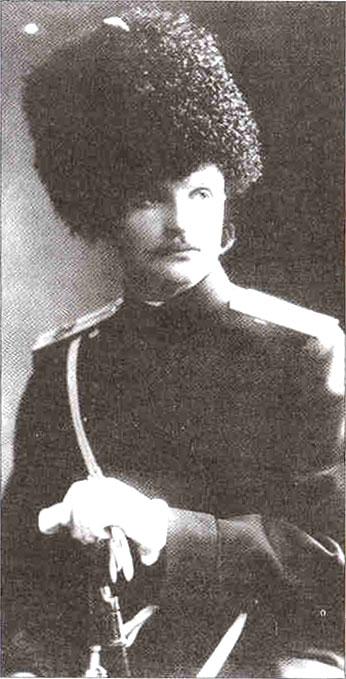 Павло Скоропадський в Манчжурії