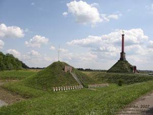 Меморіал пам'яті героїв Крут