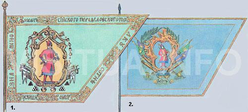 Корогва Домонтовської сотні Переяславського полку