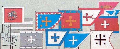 Знамена Чернігівського полку