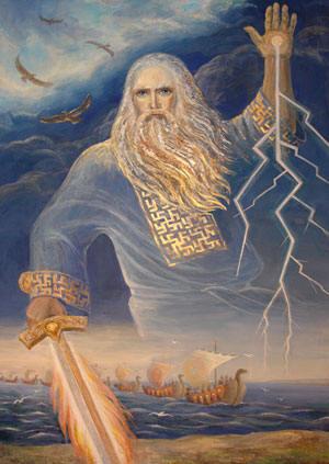 Бог - Перун