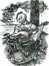 Пісні кожного українця