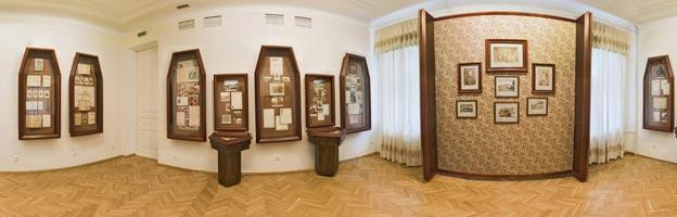 Історико-меморіальний музей М. Грушевського