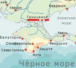 Про відпочинок в м. Генічеськ